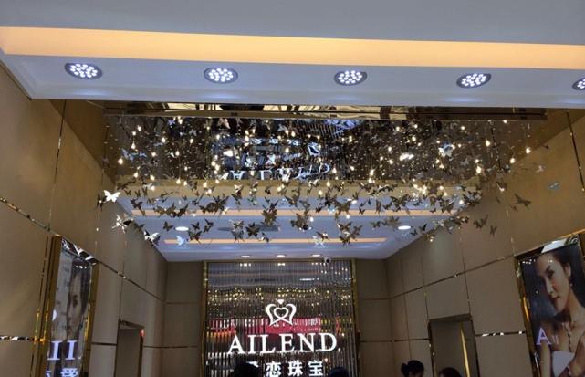 珠宝店不锈钢艺术吊灯