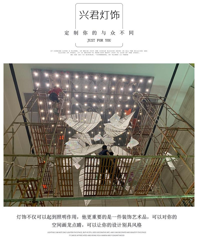 售楼大厅艺术吊灯